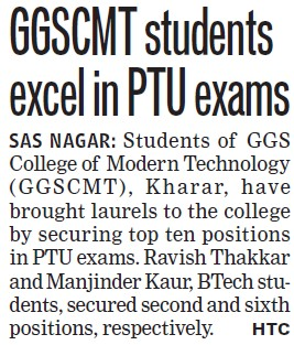 GGSCMT students excel in PTU exams (GGS College of Modern Technology)