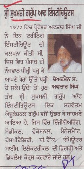 Message of Chairman S Avtar Singh (Sri Sukhmani Group of Institutes)