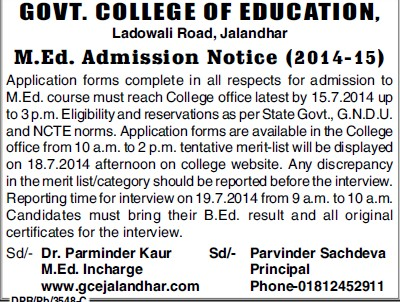 M Ed course (Government College of Education)