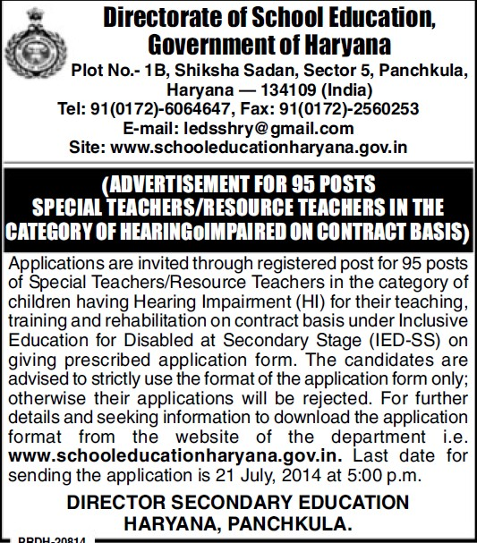 Resource teacher on contract basis (Directorate of School Education Haryana)
