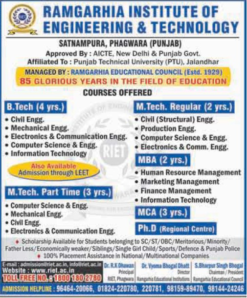 B Tech and  MBA Programme (Ramgarhia Institute of Engineering and Technology RIET)