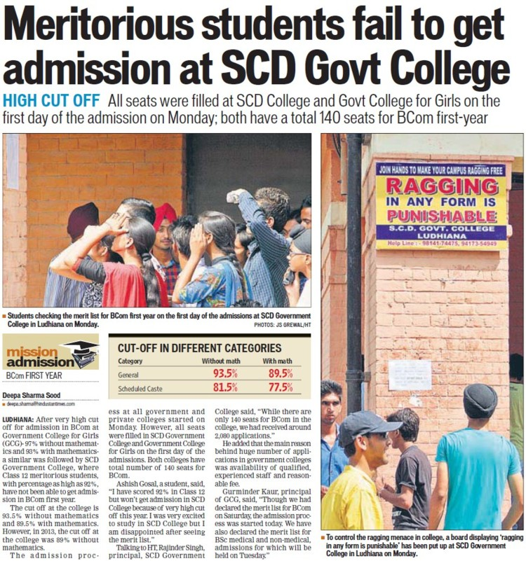 Students fail to get admission at SCD (SCD Govt College)