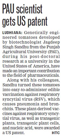 PAU scientist gets US patent (Punjab Agricultural University PAU)
