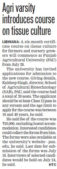 PAU introduces course on tissue culture (Punjab Agricultural University PAU)