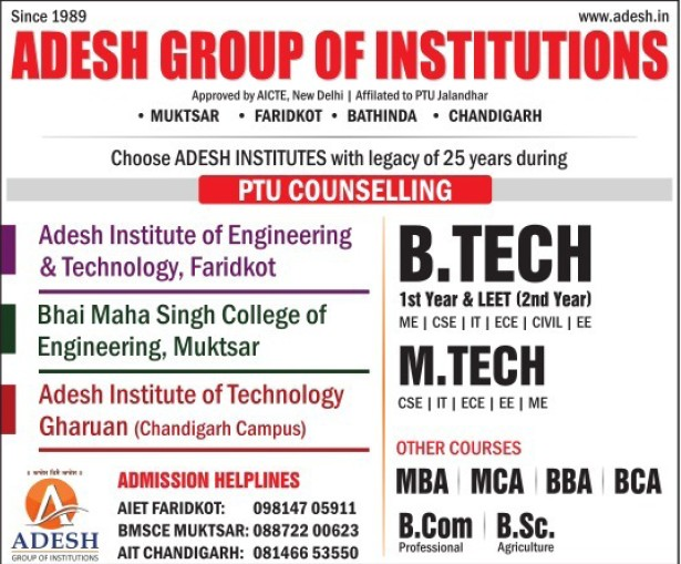 B Tech and M Tech (Adesh Group of Institutions)