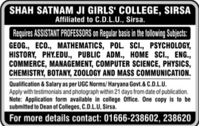 Asstt Professor for Pol Science and English (SHAH SATNAM JI GIRLS COLLEGE)