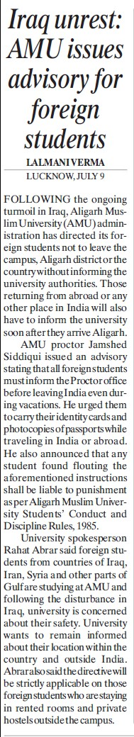 AMU issues advisory for foreign students (Aligarh Muslim University (AMU))