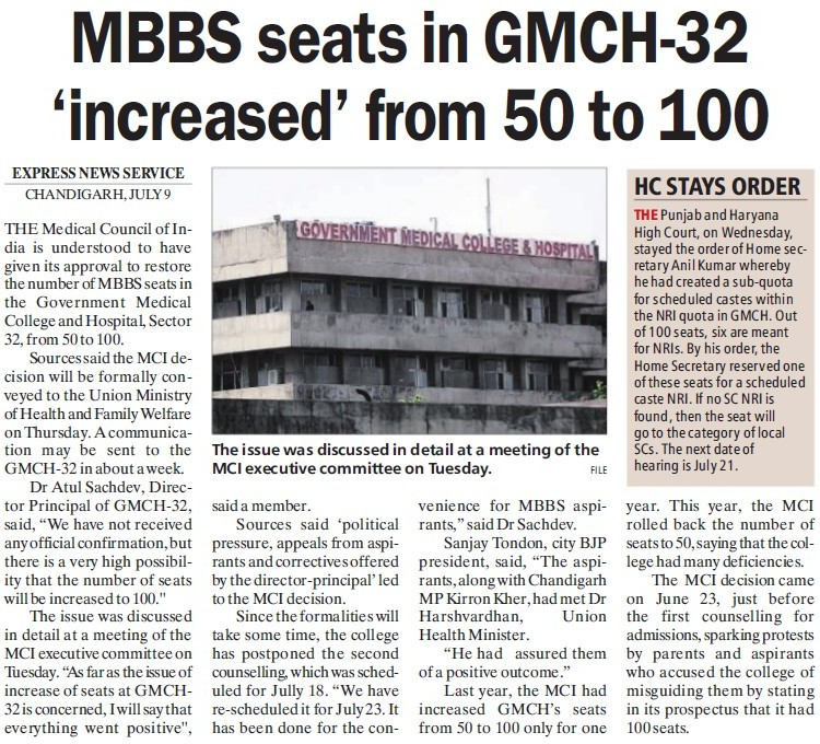 MBBS seats increased from 50 to 100 (Government Medical College and Hospital (Sector 32))