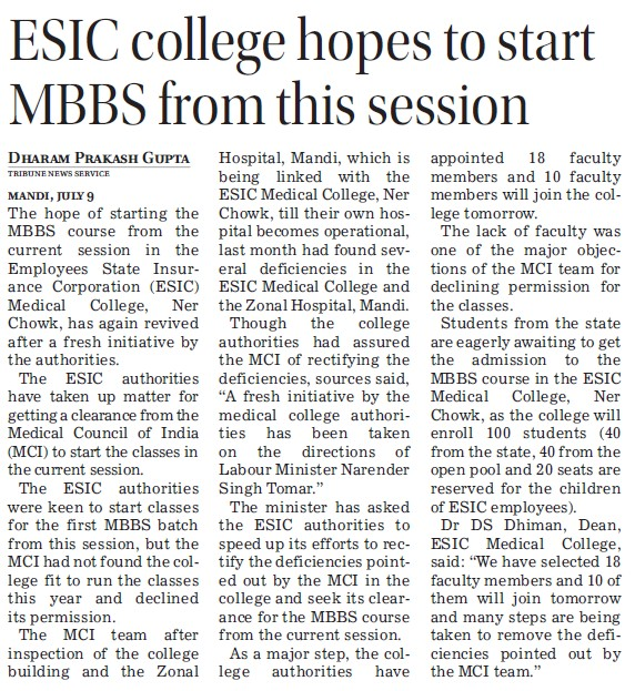 ESIC college hopes to start MBBS from this session (ESI Medical College)