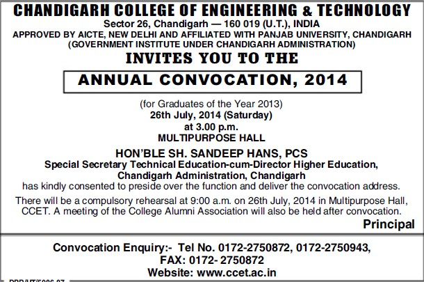 Annual Convocation 2014 held (Chandigarh College of Engineering and Technology (CCET))