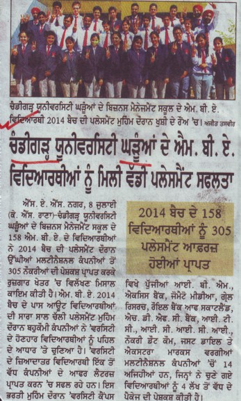 MBA students get placement (Chandigarh University)