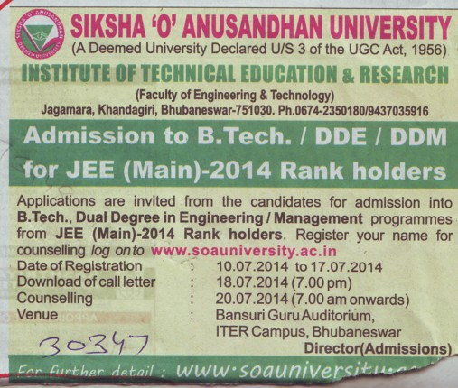 B Tech, DDM and DDE (Siksha O Anusandhan University)