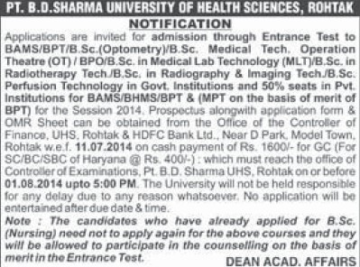 BAMS and BPT courses (Pt BD Sharma University of Health Sciences (BDSUHS))