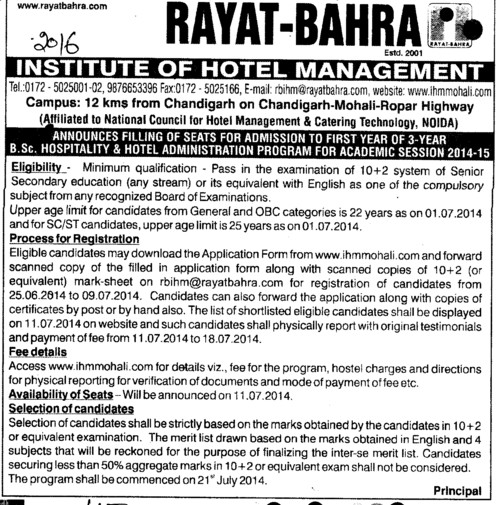 BSc in Hospitality and Hotel Administration (Rayat and Bahra Group)