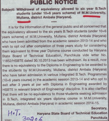 Direct admission in B Tech after 10th (Maharishi Markandeshwar University)