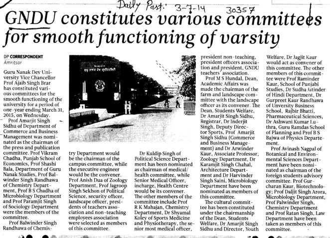 GNDU constitutes various committees for smooth functioning of varsity (Guru Nanak Dev University (GNDU))