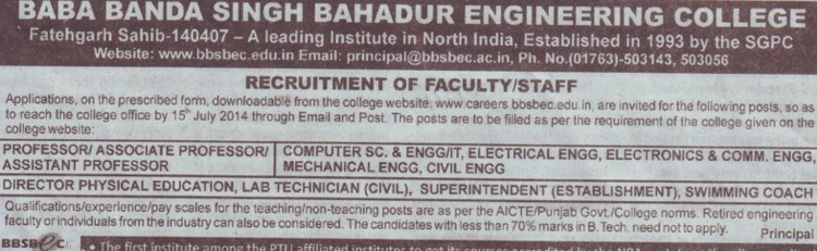 Lab Technician and Swimming Coach (Baba Banda Singh Bahadur Engineering College (BBSBEC))