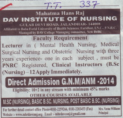 GNM and ANM Course (Mahatma Hans Raj DAV Institute of Nursing)