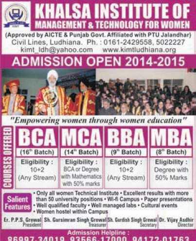BBA, BCA and MBA courses (Khalsa Institute of Management and Technology for Women)
