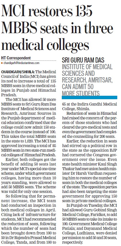 MCI restores 135 MBBS seats in three medical colleges (Medical Council of India (MCI))