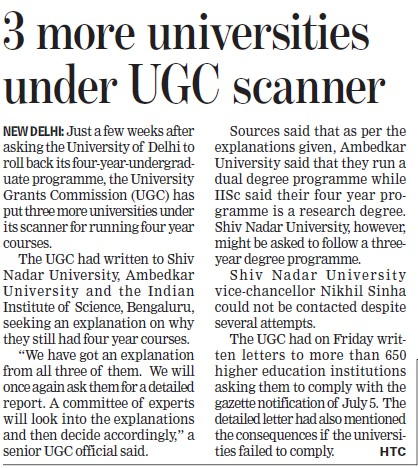 Three more Universities under UGC scanner (University Grants Commission (UGC))