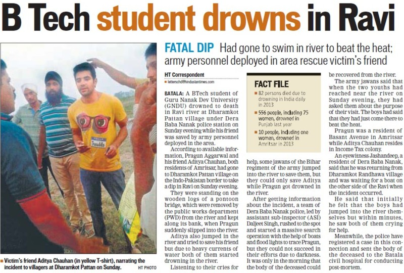 B Tech student drowns in Ravi (Guru Nanak Dev University (GNDU))