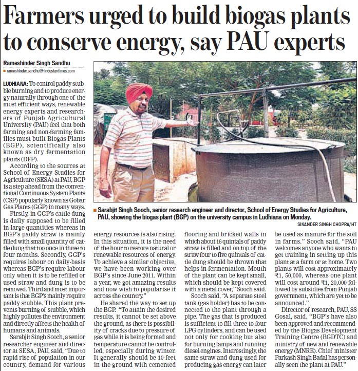 Farmers urged to build biogas plants to conserve energy (Punjab Agricultural University PAU)