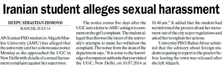 Iranian student alleges sexual harassment (Aligarh Muslim University (AMU))