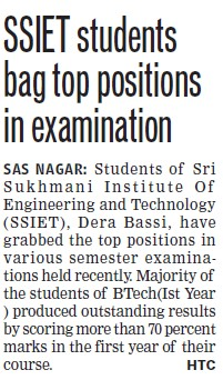 Students bag top positions in examination (Sri Sukhmani Institute of Engineering and Technology)
