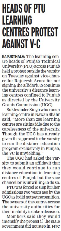 Heads of PTU learning centres protest against VC (Punjab Technical University PTU)