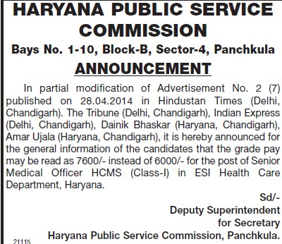Changes in Senior Medical Officer posts (Haryana Public Service Commission (HPSC))