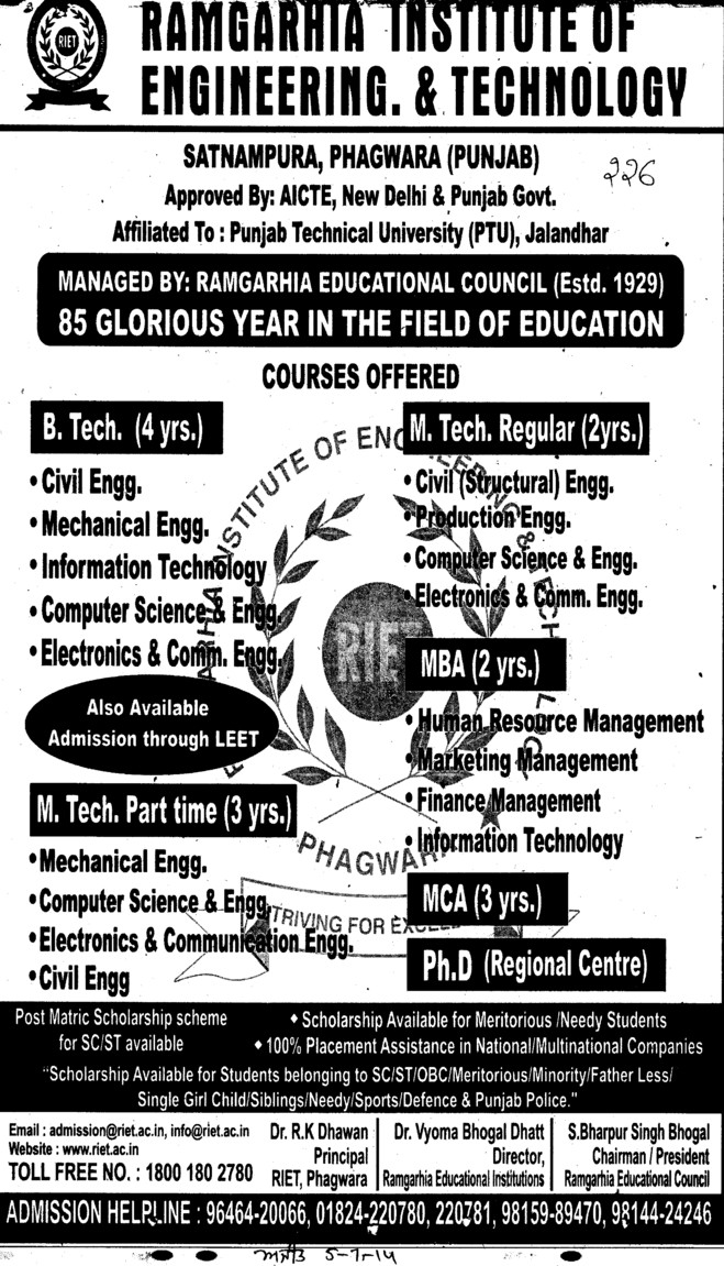 B Tech in Civil Engineering (Ramgarhia Institute of Engineering and Technology RIET)