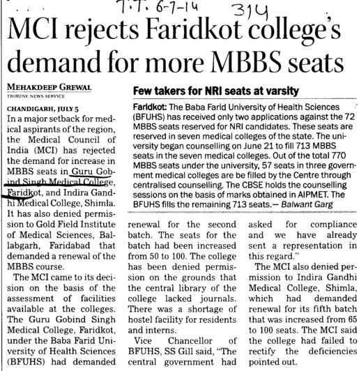 MCI rejects Faridkot colleges demand for more MBBS seats (Guru Gobind Singh Medical College)