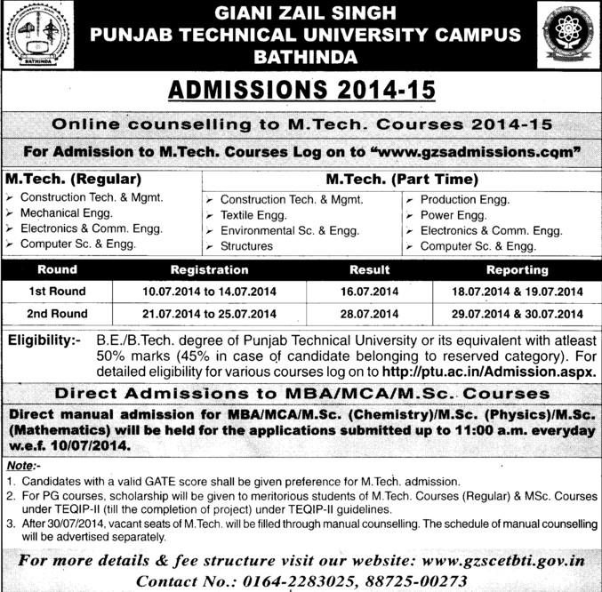 M Tech in Construction Technology and Management (Giani Zail Singh College Punjab Technical University (GZS PTU) Campus)