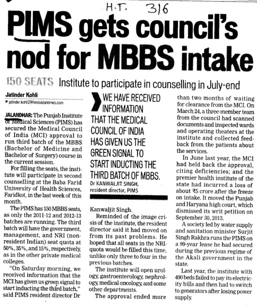 PIMS get council nod for MBBS intake (Punjab Institute of Medical Sciences (PIMS))