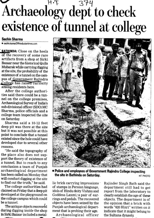 Archaelogy dept to check existence of tunnel (Government Rajindra College)