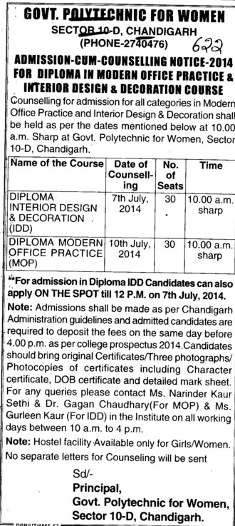 Diploma in Interior Design (Government Polytechnic for Women (Sector 10))