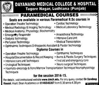 Paramedical Courses (Dayanand Medical College and Hospital DMC)