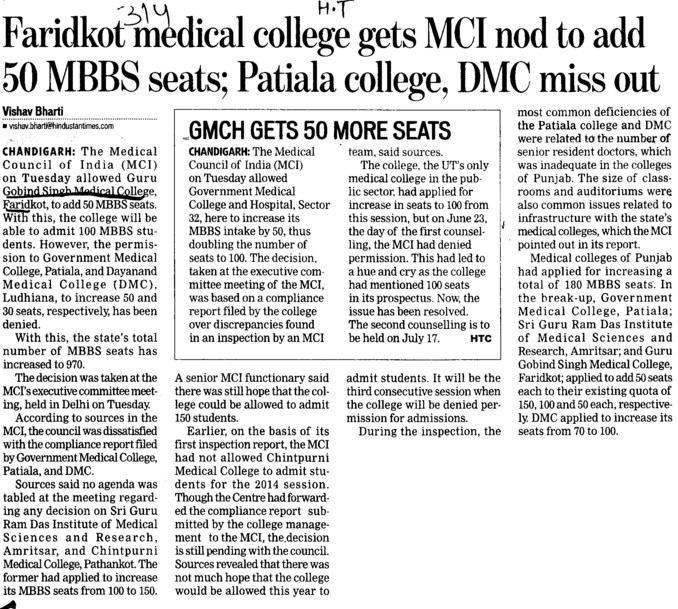 GSMC gets MCI nod to add 50 MBBS seats (Guru Gobind Singh Medical College)