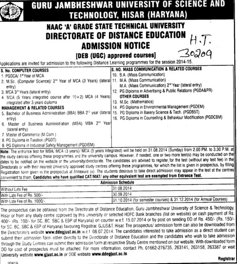 MCA and PGDCA course (Guru Jambheshwar University of Science and Technology (GJUST))