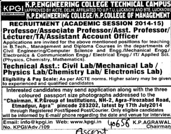 Assistant Accounts Officer (KP Engineering College)