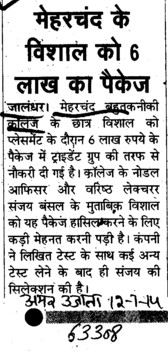 Students selected for job at package of six lakh (Mehr Chand Polytechnic College)