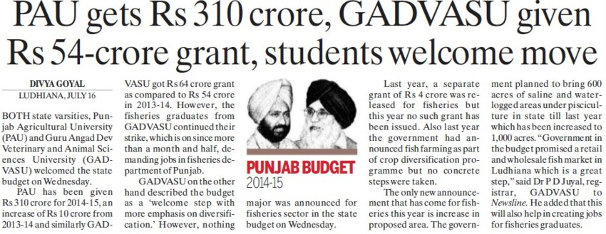 PAU gets Rs 310 crore (Punjab Agricultural University PAU)
