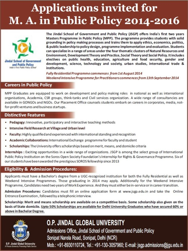 Master Program in Public Policy (OP Jindal Global University)