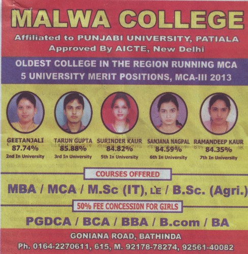 MBA and BSc in Agri (Malwa College (earlier RCMT))