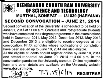 Second Convocation Program held (Deenbandhu Chhotu Ram University of Science and Technology)