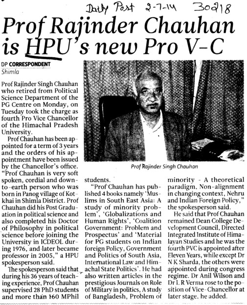 Prof Rajinder Chauhan is HPU new pro VC (Himachal Pradesh University)