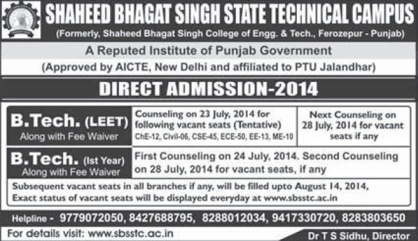 B Tech through LEET (Shaheed Bhagat Singh State (SBBS) Technical Campus)