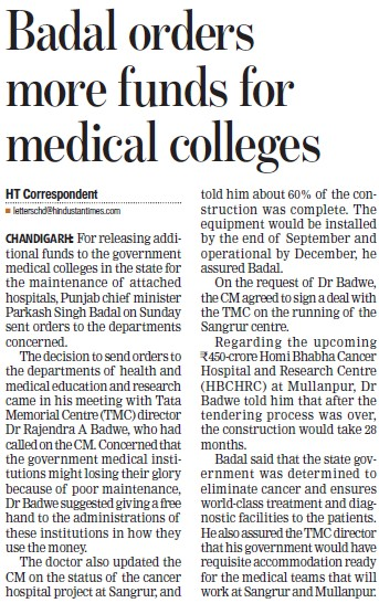 Badal orders more funds for medical colleges (Director Research and Medical Education DRME Punjab)