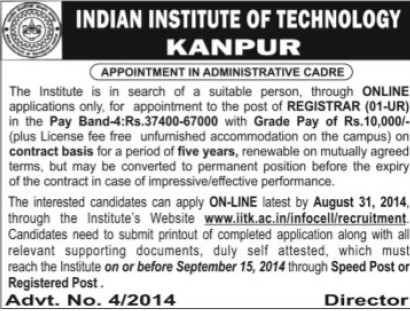 Registrar required (Indian Institute of Technology (IITK))